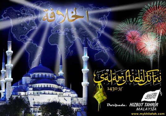 Credit to http://syababtajdid.blogspot.com